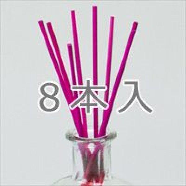 リードスティック マゼンタ 8本入(1)